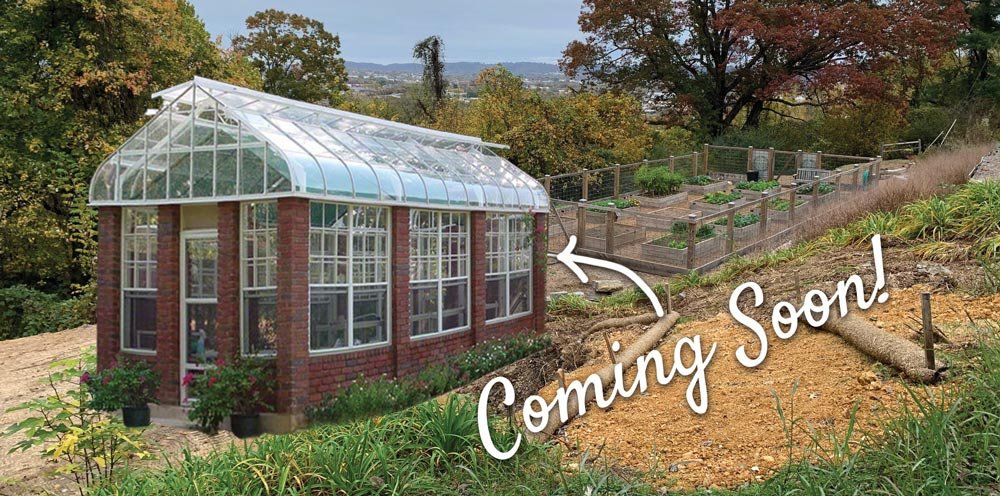 Sketch Greenhouse Coming Soon